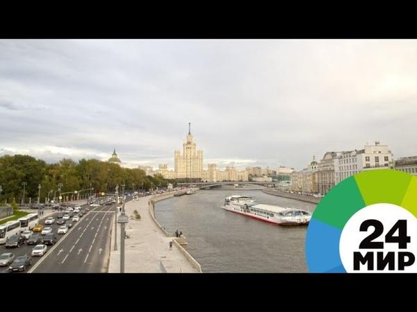 Зима дала передышку. Снегопад в Москве временно прекратился - МИР 24