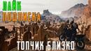 СТРИМ ✓ ПУБГ ✓ PUBG ✓ PLAYERUNKNOWN'S BATTLEGROUNDS ✓ ПРЯМОЙ ЭФИР ✓ ГО 100 ЛАЙКОВ