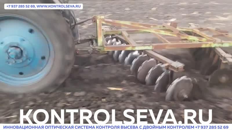 AGRATOR COMBIDISK - воронеж
