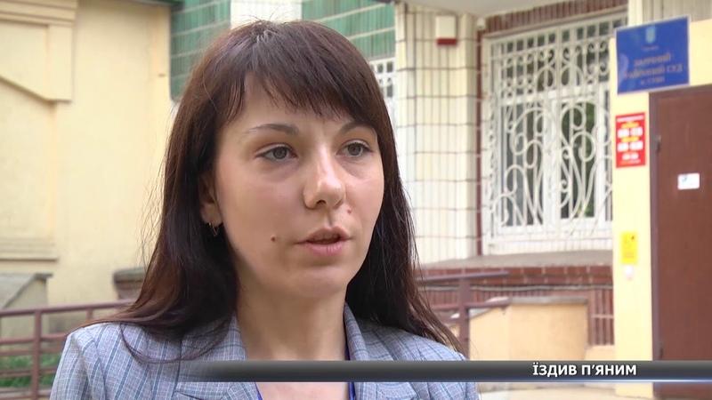 Їздив п'яним чиновника Романа Басараба оштрафували та позбавили права керувати автомобілем
