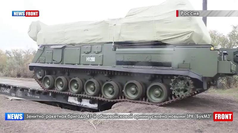 Зенитно-ракетная бригада 41-й общевойсковой армии усилена новыми ЗРК БукМ3