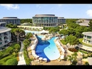 Calista Luxury Resort 5* Анталия, Турция