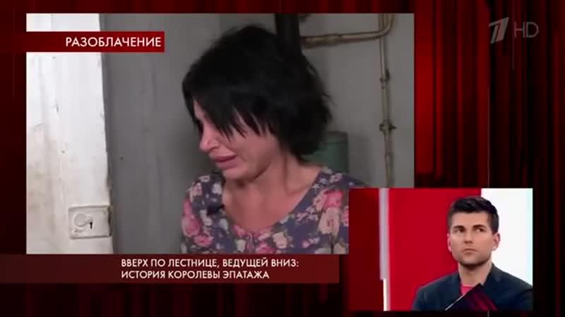 Элина Ромасенко - у меня даже нету друзей