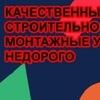 Первая Ремонтная компания  г.Ульяновск (№ 1)