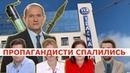 Пропагандисти Медведчука розповіли невідомі раніше деталі обстрілу 112 каналу СТЕРНЕНКО НА ЗВ'ЯЗКУ