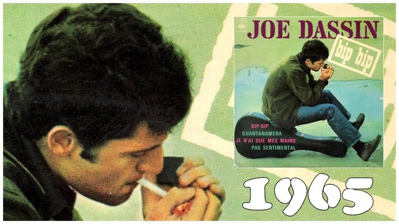 JOE DASSIN Pas sentimental 1965 ( les débuts )(LEE HAZLEWOOD in French )