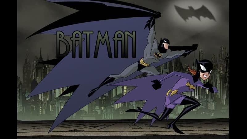(2004) Бэтмен - 31. Обороты в минуту