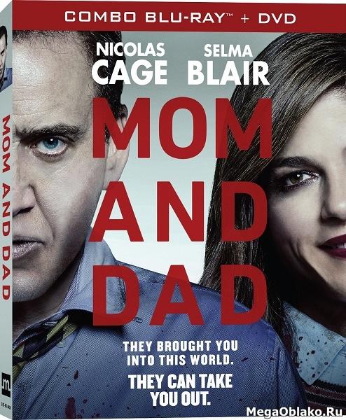 Безумные родители / Mom and Dad (2017/BDRip/HDRip)