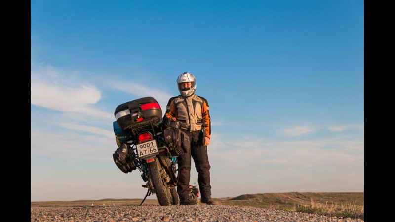 Мотопутешествие в Казахстан 6000 км ради Чарынского каньона