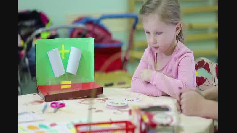 Как Научить Ребенка Считать ❓ Учимся играя Обучение 👨🎓