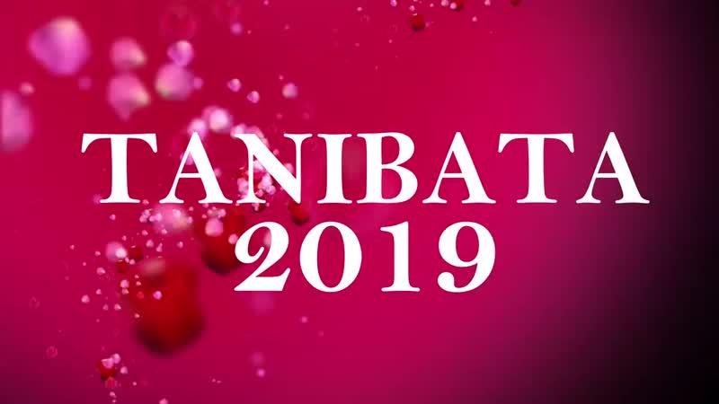 TEASER LA VIE EN ROSE TANIBATA 2019