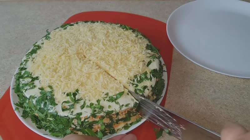 Самый вкусный и простой ЗАКУСОЧНЫЙ ТОРТИК, цыганка готовит.Gipsy cuisine