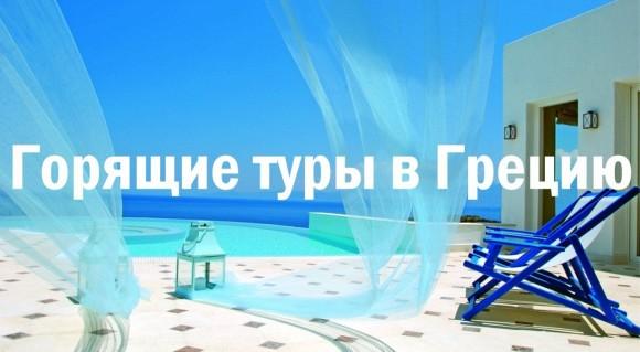 xpvG 291Z5M о.Крит из СПб 01.10.19 от 26300р. 8дн ВВ