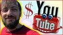 Как увеличить доход на ютубе Youtube Как заработать на ютуб Успех Деньги