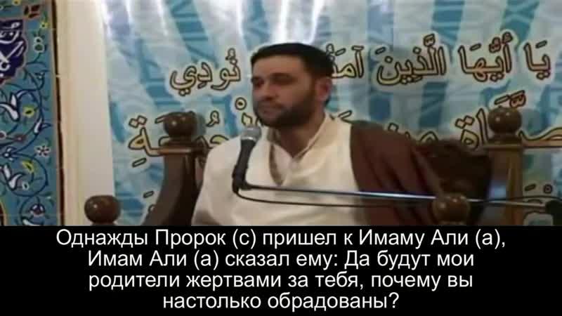 Хаджи Шахин Оджаг Неджад Намаз Рус Титры mp4