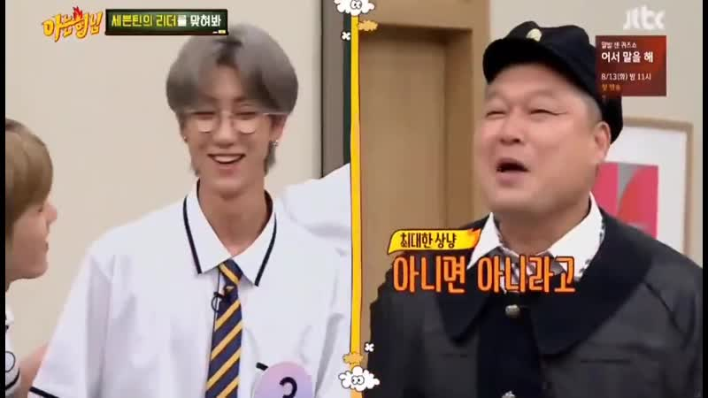 Minghao is scared of Hodong.mp4