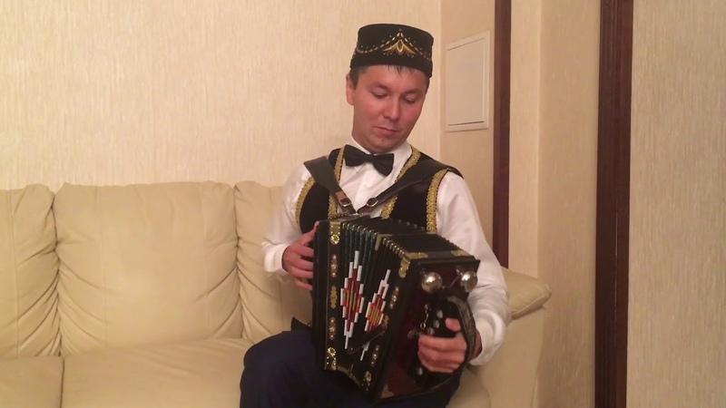 Тальян гармун, Дамир Габдрахманов, Татарча