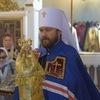 Митрополит Волоколамский Иларион ( Алфеев )