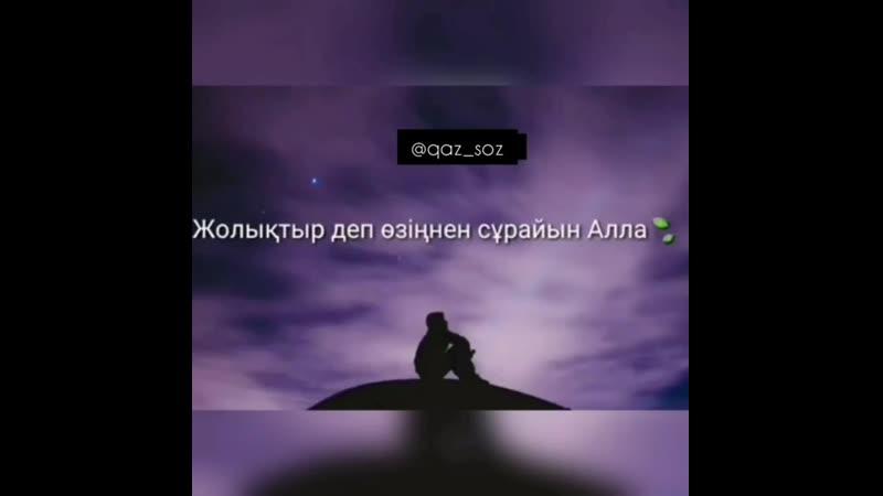 Qaz_sozInstaUtility_-00_B4MQ9p3lcYX_11-.mp4