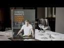 Курсы элементарной кулинарии Гордона Рамзи Серия 9
