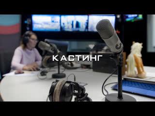 Федеральная Школа Радио в Сыктывкаре