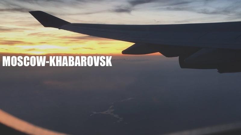 7000 km (Moscow-Khabarovsk)
