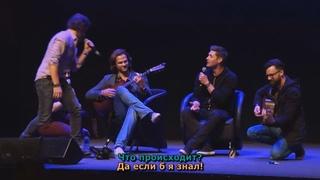 Джаред играет на гитаре, а Дженсен поёт! (русские субтитры)