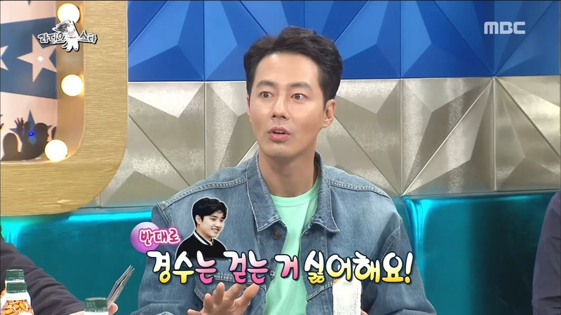 [HOT] It doesn't fit well with Jo In-sung, travel mate Lee Kwang-soo and D.O., 라디오스타 20180919