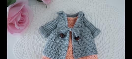 TOM il Pomodoro Amigurumi | How to crochet TOM-ATO Amigurumi - YouTube | 240x537