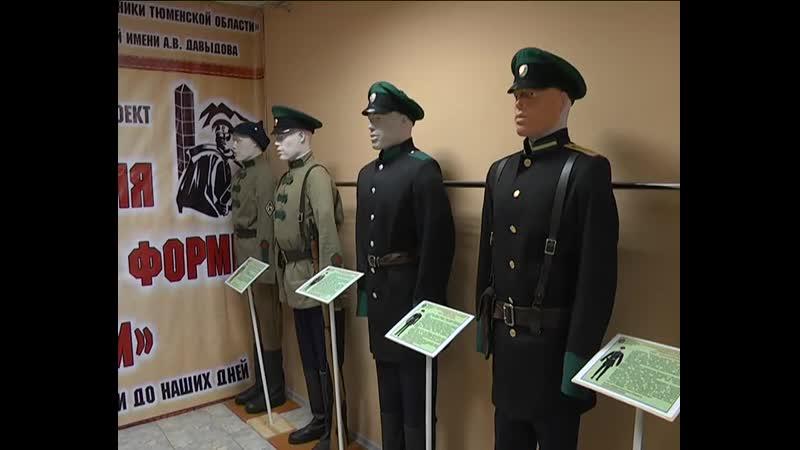 Первые посетители выставки в музее