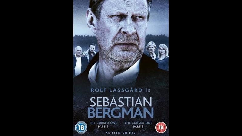 Себастьян Бергман детектив Швеция 2 сезон 1 серия