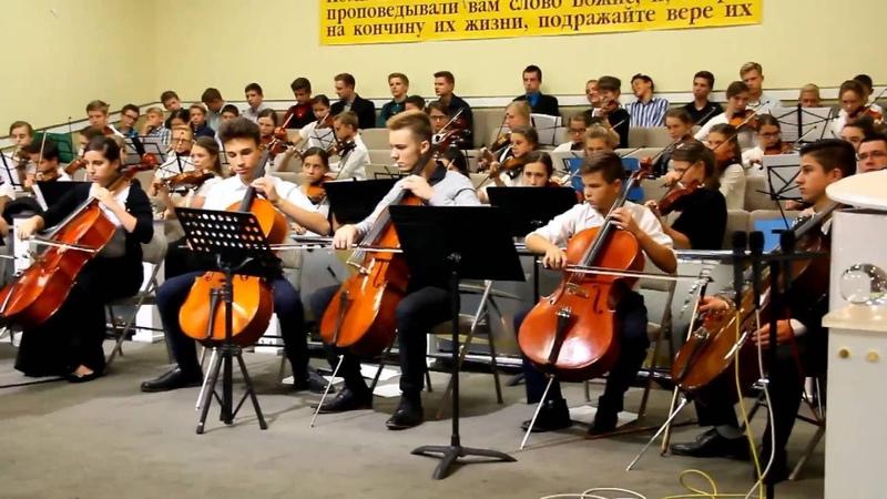 Христианские скрипичные курсы 08 14 2016