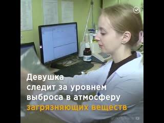 Светлана отказалась от жизни в Финляндии и Германии в пользу родного Северодвинска ради науки!