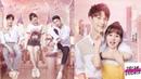 The Emergence of First Love💖MV/Sweet Scene💕 Huo Zi Ang Hua Xi Xi 出线了,初恋 💖 霍子昂 华西兮