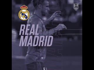 Реал Мадрид - Бавария