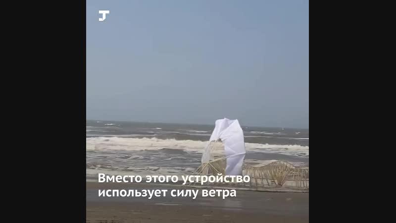 Сила ветра, как искусство