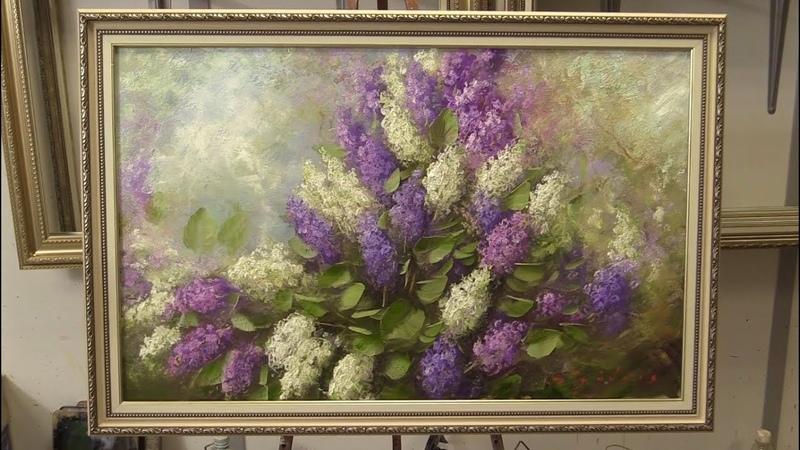 Сирень Быстрый этюд Lilac Etude Как нарисовать сирень How to draw lilacs Урок живописи