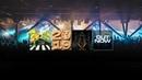 Hugh Hardie Live 'Shadows Silhouettes' Release Day Set @ Mr Penfold's studio 28 06 19