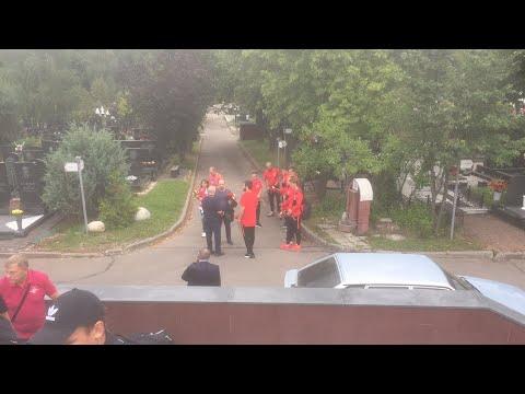 Спартак приехал на церемонию в честь 60 летия со дня рождения Федора Черенкова