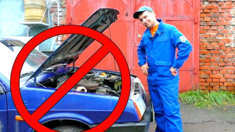 Даже не думайте восстанавливать старый автомобиль!!