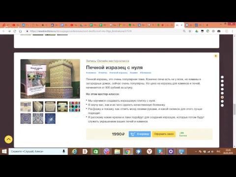 28с 10день Ольга Большакова Керамическая бутылка с плиточками 26.3.2019
