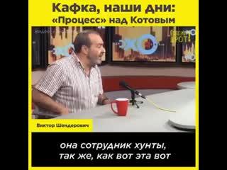 Это просто ад. Суд приговорил программиста Константина Котова к ЧЕТЫРЕМ ГОДАМ КОЛОНИИ за одиночные (!) пикеты