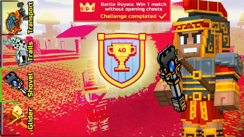 WIN WITHOUT OPENING CHESTS Pixel Gun 3D LEGIONARY Chess Field