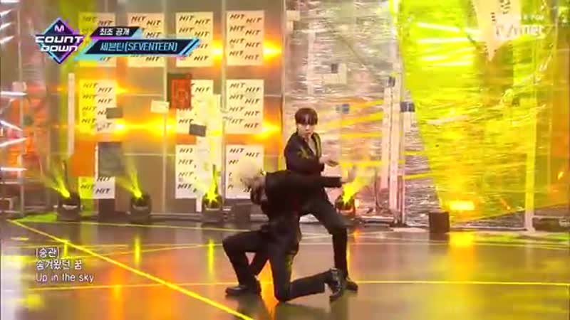 SEVENTEEN_-_HIT_Comeback_Stage_M_COUNTDOWN_190808_EP_630_
