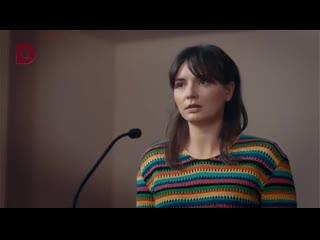 С-колько живёт любовь 3 серия (2019)