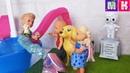 ВОТ ЭТО ПОВОРОТ! ВАЛЕРКА РУСАЛКА КАТЯ И МАКС ВЕСЕЛАЯ СЕМЕЙКА Мультики с куклами Барби