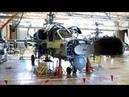 Сборка Ка-52 «Аллигатор» на заводе «Прогресс»
