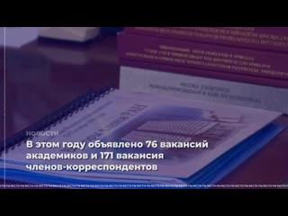 Владимир Путин провёл рабочую встречу с президентом РАН Александром Сергеевым