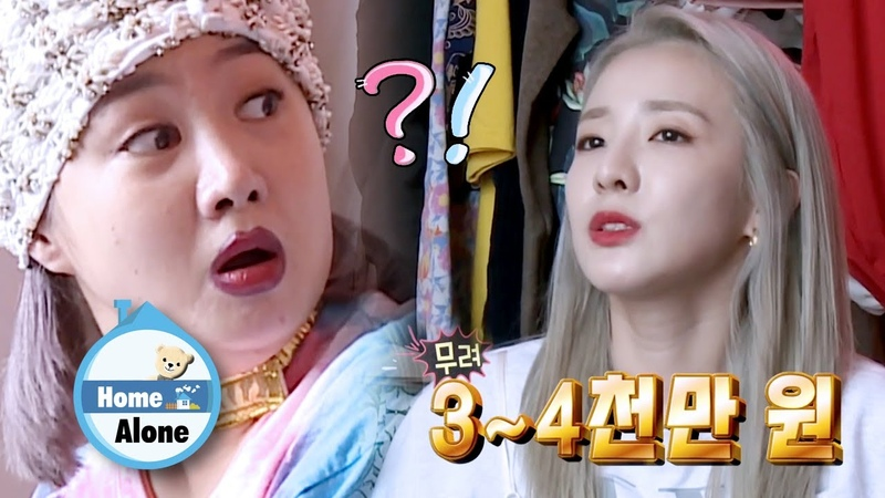 When Sandara holds a flea market how much can she earn from it Home Alone Ep 337