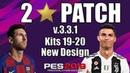 Messi Ronaldo PATCH 3 3 1 Две Легенды в одном патче